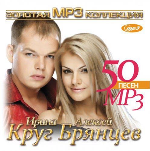 Слушать и скачать песни о любви на русском языке